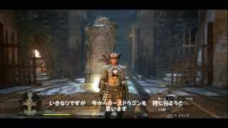 getlinkyoutube.com-ドラゴンズドグマ:DA 特殊強化!! カースドラゴン狩り