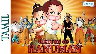 getlinkyoutube.com-Return of Hanuman(Tamil) - Full Movie - Hit Animated Movie