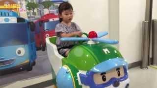 getlinkyoutube.com-Robocar Poli Toys Ride 로보카 폴리 장난감 타요 Робокар Поли  Игрушки Автобус Tayo 라임튜브