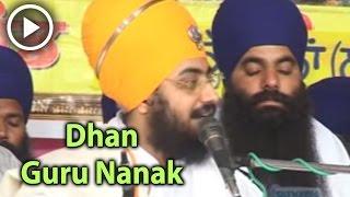 getlinkyoutube.com-Dhan Guru Nanak Tuhi Nirankar [Part 2] Sant Baba Ranjit Singh (Dhadhrian Wale)