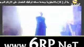 getlinkyoutube.com-wafeek habib - khamss sabayah