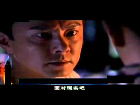 The Kung Fu Master Wong Fei Hung - Episode 3 (2/3)