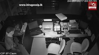 Ingiriya Bank Robbery CCTV Video