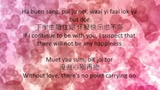 (Eng, canton, chinese & pinyin lyric) 好心分手/Hao xin fen shou - Candy Lo ft. Wang Leehom song  lyric
