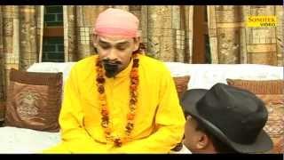 Shekh Chilli Ke Karname Part13-Pt. Sushil Sharma-P1.mp4