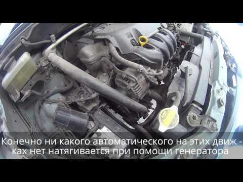 Диагностика шума подшипника генератора. TOYOTA Spasio!Diagnosis of bearing noise generator