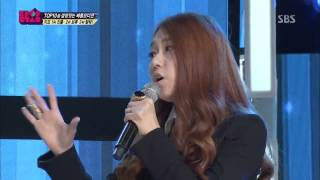 getlinkyoutube.com-이주은 (Lee jueun) [Cry Me Out] @KPOPSTAR Season 2