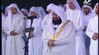 getlinkyoutube.com-Shaykh Sudais in Dubai 18th March 2010 Leading Salaah
