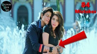 [EWW] DILWALE FULL MOVIE (84) MISTAKES FUNNY MISTAKES SHAH RUKH KHAN VARUN DHAWAN