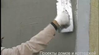 getlinkyoutube.com-Утепление и штукатурка фасада дома из газобетона