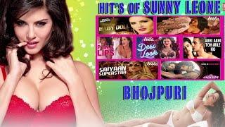 getlinkyoutube.com-HITS OF SUNNY LEONE - Bollywood Bhojpuri Flavour Audio Songs Jukebox