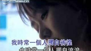 getlinkyoutube.com-做你的爱人-饶天亮