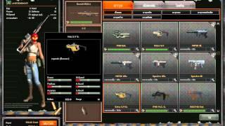 getlinkyoutube.com-ขาย3*ทอง ปืนครบสัสๆ ปืนเยอะ ราคาโอน 6500 By tongamesFps