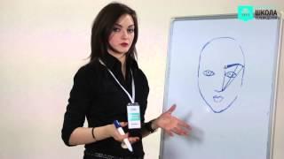getlinkyoutube.com-Как правильно оформить брови. Урок визажа / VideoForMe - видео уроки