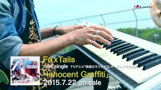 getlinkyoutube.com-【Fo'xTails】TVアニメ『純情ロマンチカ3』OP主題歌「Innocent Graffiti」Music Clip