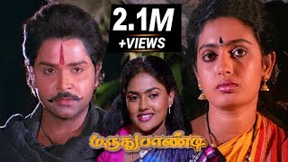 getlinkyoutube.com-Maruthu Pandi-Ramki,Seetha,Senthil,Nirosha In Super Hit Tamil Movie
