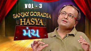 getlinkyoutube.com-Sanjay Goradia Hasya Manch Vol. 3 : Best Comedy Scenes Compilation from Superhit Gujarati Natak