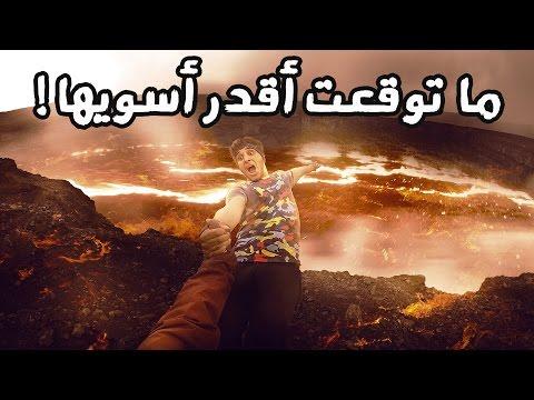 #عمر_يجرب - بركان في جزر القمر