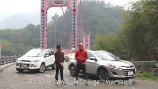getlinkyoutube.com-超越車訊--Luxgen U6 Turbo 1.8 x Ford Kuga 1.6--2014年2月號
