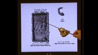 getlinkyoutube.com-اكتشاف صورة لنبي الله موسى عليه السلام مع الدليل