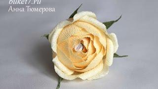 getlinkyoutube.com-Мастер-класс. Букеты из конфет. Английская Роза.