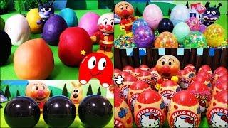 getlinkyoutube.com-アンパンマン たまご 人気動画まとめ連続再生❤アニメ&おもちゃ キャラクター Anpanman Surprise Eggs