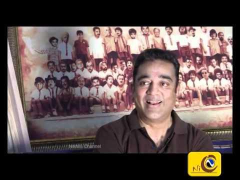 Kamal Hassan Speech about Music Maestro ilayaraja - Nikhils Channel
