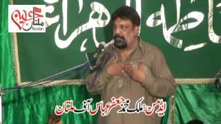 "Zakir Naveed Ashiq B A "" Jashan 18 Zilhaj 2015 """