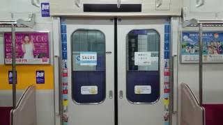 getlinkyoutube.com-【このチャイム使っている車両多い】東急3000系のドア開閉シーン