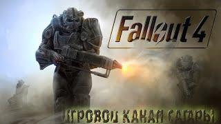 getlinkyoutube.com-Fallout 4 (Ep. 43) Строю Форпост-бар! (Моды на строительство)