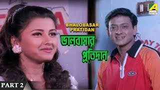 getlinkyoutube.com-Bhalobasar Pratidan - Bengali Movie - 2/17