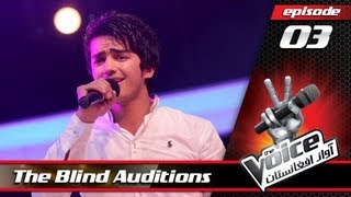 The Voice of Afghanistan - Blind Auditions 3rd Episode