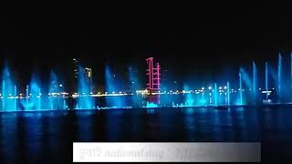 Dubai National Day December 2/2017