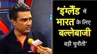 EXCLUSIVE: Sanjay Manjrekar:  Need To Look At Our Batting Problems Before England Tour | Sports Tak