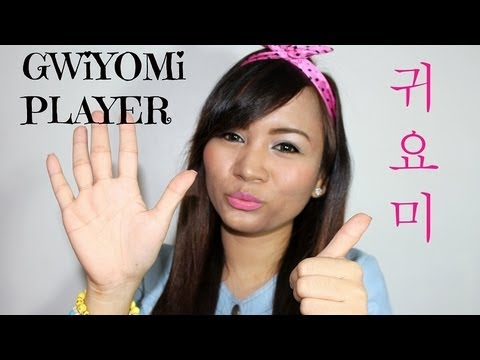The Gwiyomi Song
