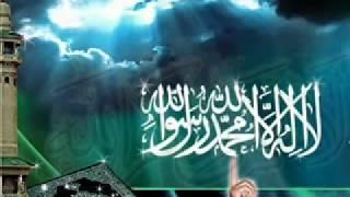 getlinkyoutube.com-Taarikhdii Asxaabigii Bilaal RC Qeybta 1aad | Sheekh Xasan Ibraahim Ciise