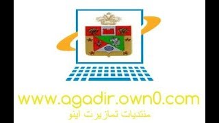 getlinkyoutube.com-أجواء ليلية في شهر رمضان بتارودانت