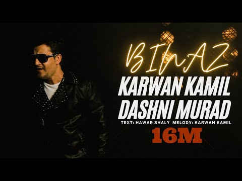 Karwan Kamil & Dashni Morad - Binaz - New Clip Vin Tv 2012 HD