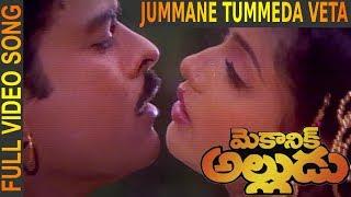 getlinkyoutube.com-Mechanic Alludu: 'Jhummani tummeda...' song!