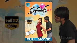 getlinkyoutube.com-Ee Rojullo Telugu Full Movie || Srinivas, Reshma Rathore, Saikumar || Maruthi Dasari || J B