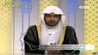 اسباغ الوضوء الشيخ صالح المغامسي