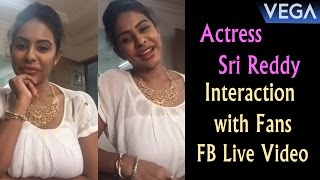 Actress Sri Reddy Interaction with Fans    Vega Entertainment