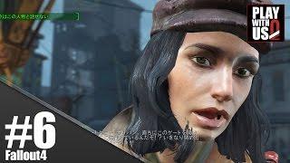 getlinkyoutube.com-#6【FPS】弟者の「Fallout 4(フォールアウト4)」【2BRO.】