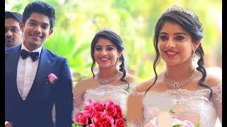 നടി ഐമ വിവാഹിതയായി വീഡിയോ | Actress Aima Rosmy Sebastian Wedding Video !