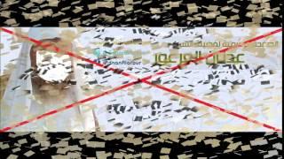 getlinkyoutube.com-الرد على قول محمد الإمام إن الرافضة لا نستحل دماءهم وأموالاهم