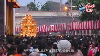 நல்லூர் கந்தசுவாமி கோவில் 10ம் திருவிழா (திருமஞ்சத்திருவிழா) 25.08.2018