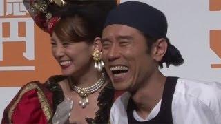 getlinkyoutube.com-原田泰造、悲しいエピソードを披露...米倉「うれしい」 ジャンボ宝くじ新CM発表会(3)