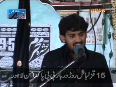 ZAKER FAKHER ABBAS HASHMI OF TAUNSA SHARIF PART 3 OF 3