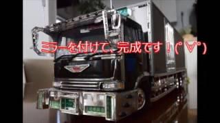 アオシマ1/32丸新輸送第11達喜丸(完成編)バリューデコトラエクストラ