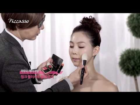 eyeme eyelash no38 with Park tae yoon] how to make up - lovely